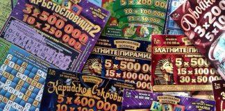 Забраната на частните лотарии
