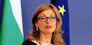 Министър Захариева