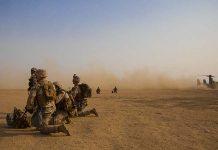 САЩ Афганистан изтегляне