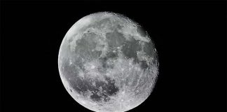Луната астронавти