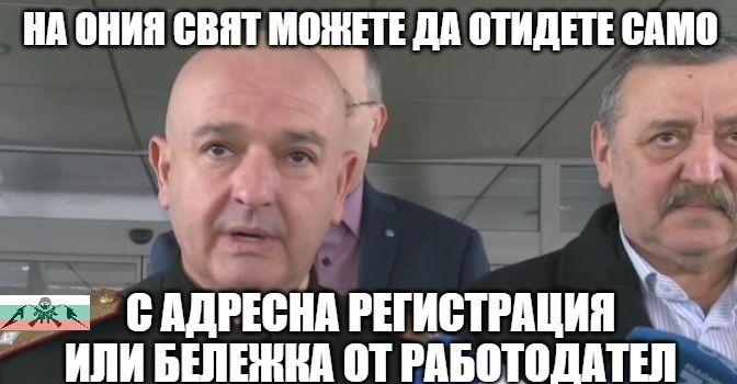 Как генерал Мутафчийски стана истинската звезда на социалните мрежи (ГАЛЕРИЯ)