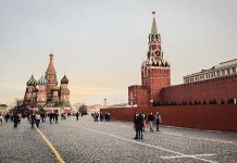 Москва карантина
