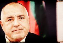 Борисов за сезонните работници обяви икономическите мерки