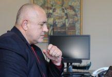 10 милиарда Борисов Лагард