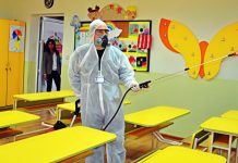 учителка перник