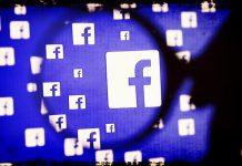 фейсбук снимки