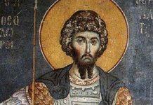 Свети Захария