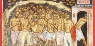 мъченици в Амория