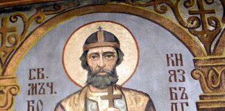Свети Боян