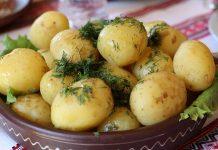 картофки в плик