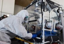 инхалатори за коронавирус