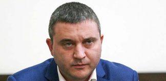 владислав горанов Банкова ваканция