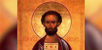 Свети мъченик Виктор