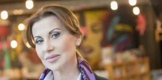 Илиана Раева Милен Цветков