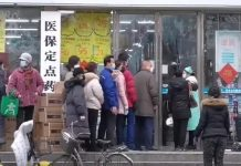 Китай нови случая на коронавирус