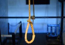 самоубила се заради паниката