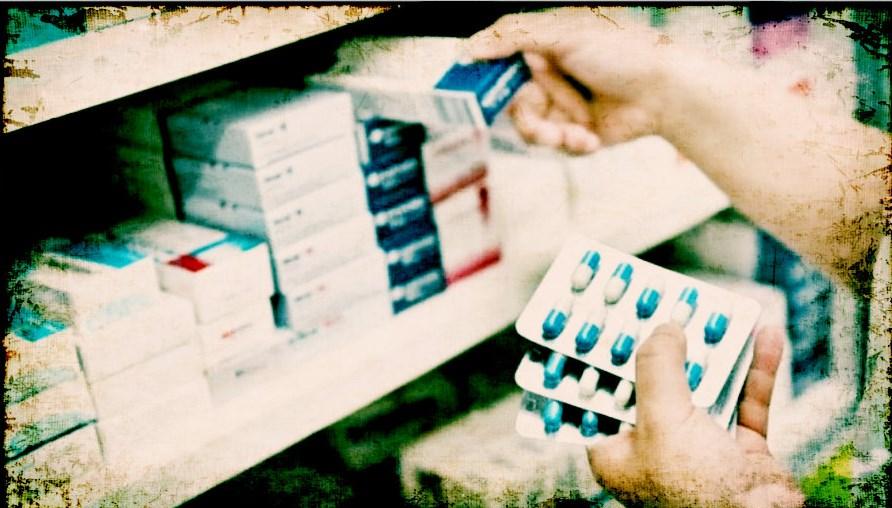 лекарства COVID-19