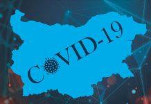 новите случаи на COVID-19 позитивни проби 34 повече новодиагностицираните с коронавирус