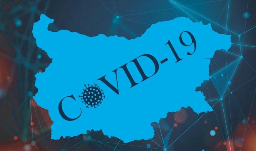 коронавирус 4.05.2021 мерки срещу COVID-19 регистриранинови случая коровируса рекорд новите случаи на COVID-19 позитивни проби 34 повече новодиагностицираните с коронавирус