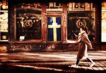 Икономиката Швеция