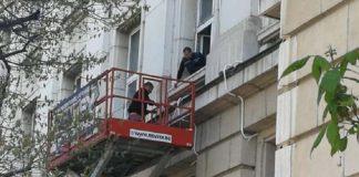 пробиват фасадата на Софийския университет