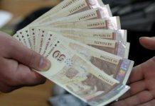 фалшива банкнота от 50 лв