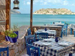 Гърция кафенета и ресторанти