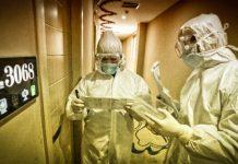 Уханския институт по вирусология