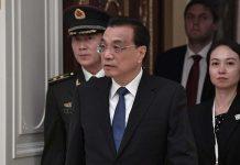 КНР бюджетен дефицит