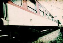 джип влак