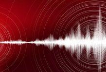 Пловдив земетресение