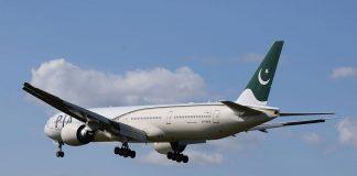 самолет Пакистан