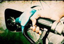 Евтин бензин