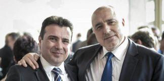 Борисов споразумение
