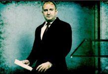 прокуратура Бобоков защита на българския език