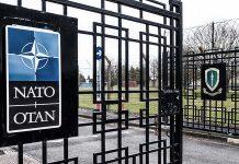 ядрено оръжие в Европа руски войски на украинската граница НАТО класифицирана информация