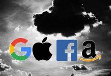 Най-големите технологични компании