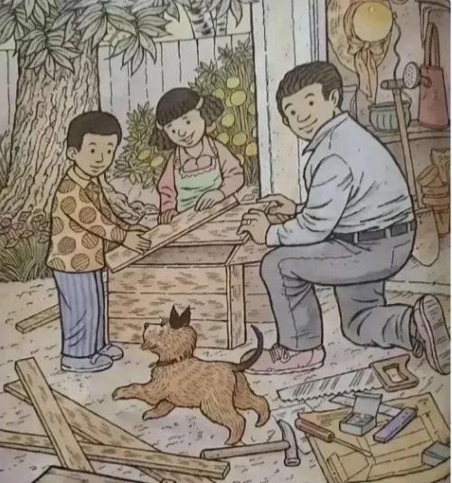 Три животни в една картинка без да броим кучето! Откриете ли ги - Алцхаймер не ви грози