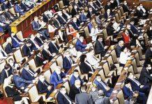 унищожаване на парламентаризма