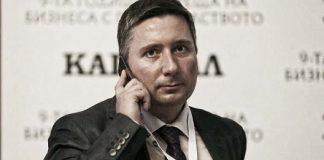 Иво Прокопиев обвинен