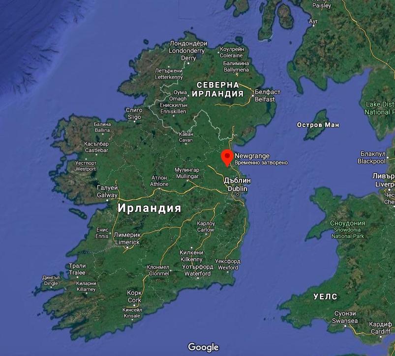 По-древни от пирамидите - нови разкрития в ирландски гробници