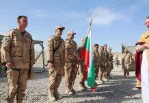Знаменосец от Афганистан