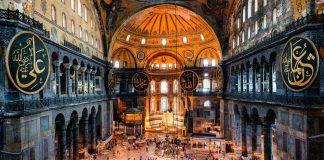 Света София джамия