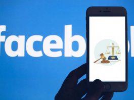 Facebook съди антимонополните регулатори на ЕС
