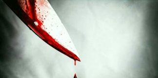 убийство в София