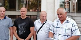 български граничари Турция