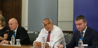 Борисов: Днес трябваше да сме обединени