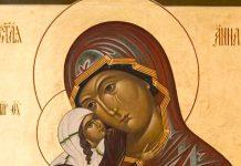 Света Анна успение