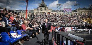 Владимир Путин конституционни реформи