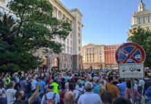 протест пред президентството